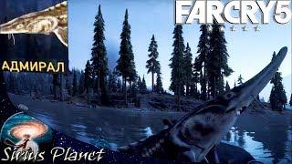 ТОПОВАЯ УДОЧКА ► Far Cry 5 | #03 Жизнь после финала | ПОЛНОЕ прохождение на русском