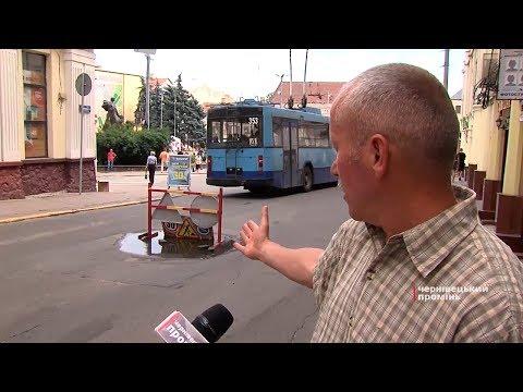 Чернівецький Промінь: Через яму на Університетській тролейбуси змушені їхати тротуаром