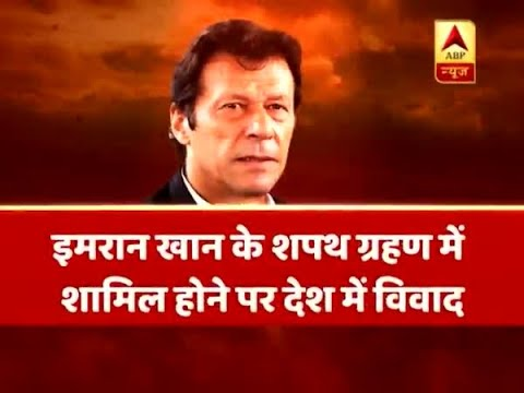 Rajdharma: Navjot Singh To Attend Imran Khan's Oath-Taking Ceremony   ABP News
