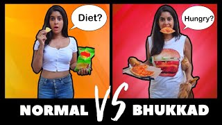 Normal VS Bhukkad | Normal VS Foodie | Rickshawali