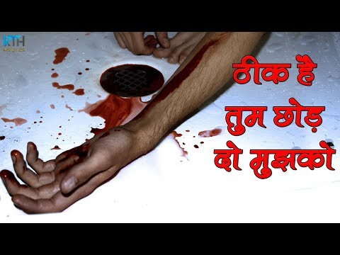 चलो तुम छोड़ दो मुझको    Heart Touching Love Story    Sad Shayari Video - Kash Tum Hoti