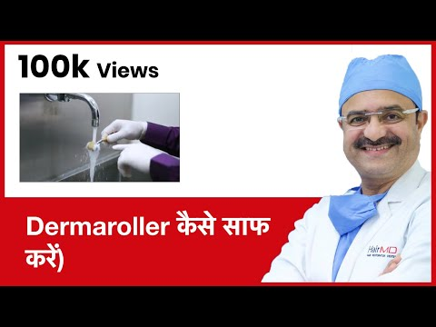 How to clean Dermaroller (Dermaroller कैसे साफ करें) | HairMD, Pune | (In HINDI)