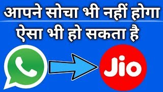 How to Change Android App Icon or Name in Hindi || By Hindi Android Tips