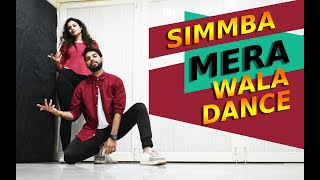 SIMMBA: Mera Wala Dance | Bollywood Dance Workout Choreography | FITNESS DANCE With RAHUL