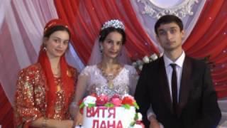 Цыганская Свадьба Витя и Лана г  Пенза 1 часть