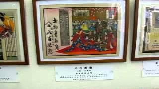 2013年1月11日~30日野老澤町造商店で開催中の「引き札展」 明治・大正...