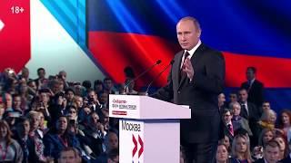 Подарок на свадьбу — поздравление Путина (ПАРОДИЯ)