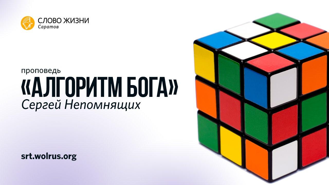 Узоры на кубике рубика 3х3 - формулы и схемы вращения