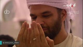 مؤثر خاشع مبكي للغاية  دعاء شامل الشيخ إدريس أبكر ليلة 27 رمضان 1437 - جامع الشيخ زايد ابوظبي
