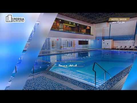 Mashhad Hotels-Sinoor hotel in Mashhad-Iran