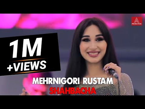 Mehrnigori Rustam | Bazmi Tuyona 2020 | Shahbacha|