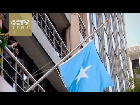 Somalia's embassy in US reopens after 24 years