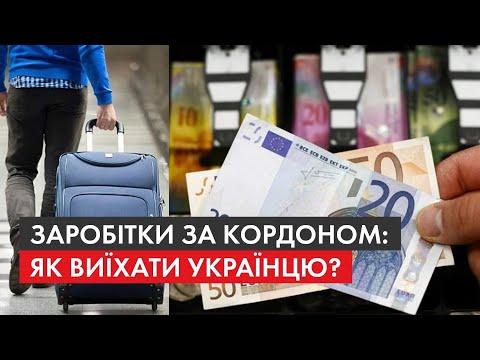 Свій бізнес у Польщі за 2021 рік відкрили 6000 українців: чому обирають роботу за кордоном
