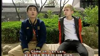 CCTV Learn Chinese - Growing up with Chinese Lesson 27 Houhai