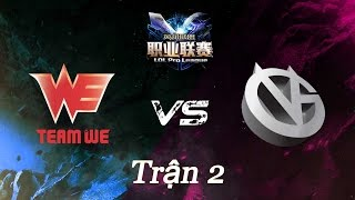 15042016 we vs vg lpl xuan 2016 tran 2