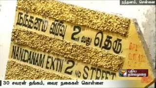 30 sovereign gold, Rs 6 lakh stolen from house at Nandanam
