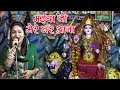 मैया जी मेरे घर आना  माता रानी भजन  Maiya Ji Mere Ghar Aana  RC  Mor Bhakti Bhajan