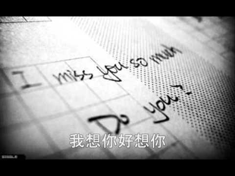 我不曾爱过你 SaRa Brian Chua