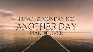 펀치 (Punch) & 먼데이 키즈 (Monday Kiz) - Another Day | 호텔델루나 OST 피아노 (Hotel Del Luna OST Piano)