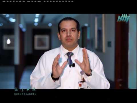 معلومات طبية , مع د.أسامة خليل  #قناة_رشد  #رمضان