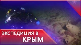 Стало известно, зачем Путин отправится в крымскую экспедицию(, 2015-07-31T08:03:59.000Z)