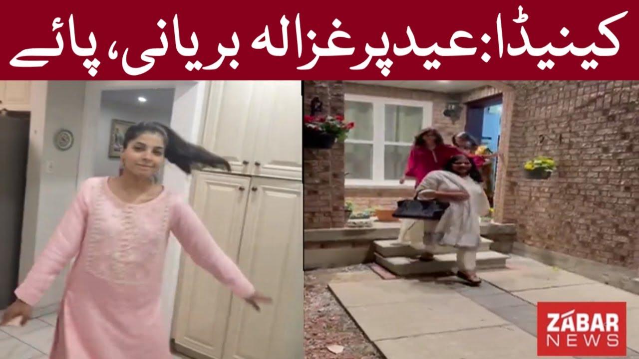 Bakra Eid In Canada | Bakra Eid 2021 | Eid Ul Adha Video | Eid Ul Azha | کینیڈا میں عید اورپاکستانی