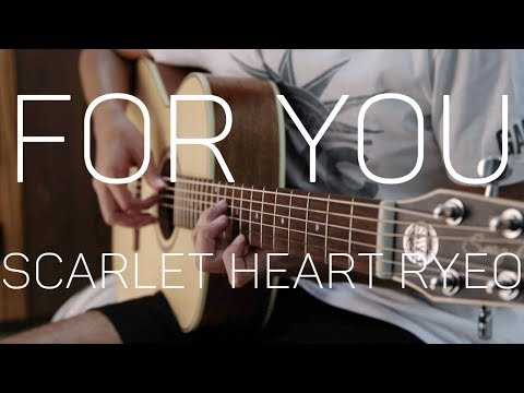 EXO-CBX- For You - Solo Fingerstyle Guitar
