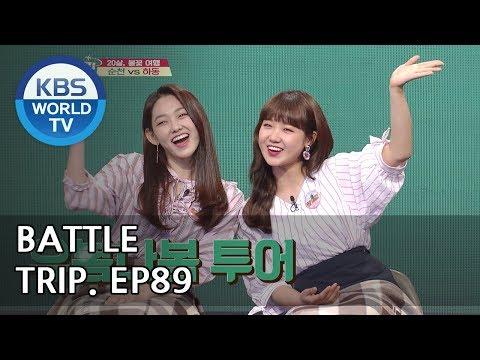 Battle Trip   배틀트립 – Ep.89: Yoojung & Mina's trip to Suncheon [ENG/THA/2018.05.13]