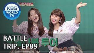 Battle Trip | 배틀트립 – Ep.89: Yoojung & Mina's trip to Suncheon [ENG/THA/2018.05.13]