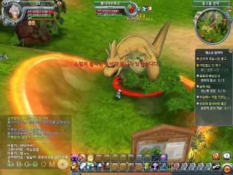 Dragonball Online - Cit Reborn