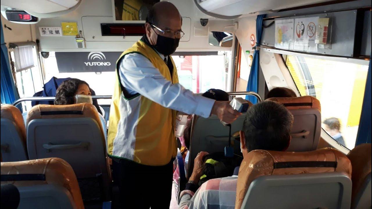 客運公車勤消毒落實防疫措施 228連假搭車返鄉出遊很安心 - YouTube