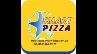 Смарт пицца доставка пиццы киев заказать пиццу киев(Доставка вкусной пиццы от смарт пицца +38 (093) 524-79-29 Наш сайт http://smart-pizza.com.ua Группа вк http://vk.com/smartpizza., 2016-03-31T17:21:09.000Z)