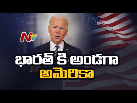 Joe Biden And Kamala Harris Express Support For India amid COVID-19 Crisis | Ntv