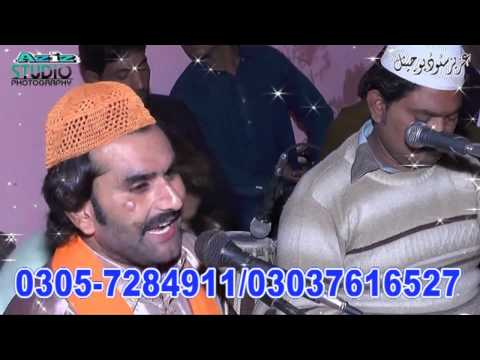hanjuan nal ghusal dawa sarkar dy wary nu Qawwali Shahid Faridi Qawwal  HD