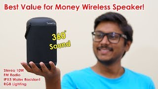 Best Value for Money Wireless Speaker for 1590 Rs...