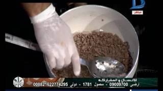 مطبخ دريم | طريقة عمل الكشك السوري ومفركة البطاطس مع الشيف عبدالناصر