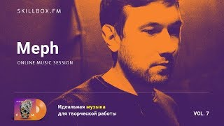Meph @ Skillbox.FM - Online Music Session Vol. 7