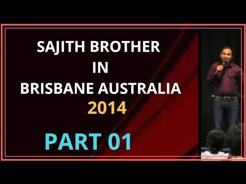 Sajith bro in Brisbane Australia part 1