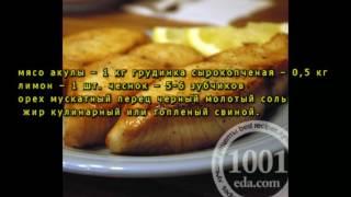 Рецепт стейка акулы в духовке