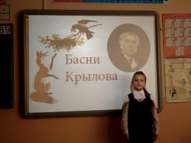 Изображение предпросмотра прочтения – ДарьяМалкова читает произведение «Чиж и Голубь» И.А.Крылова