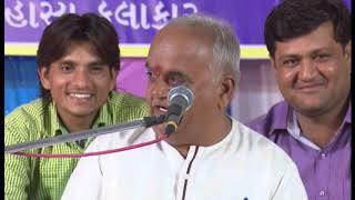 Jitubhai dhwaraka//comedy//dayro//umapuram dindoli//2019