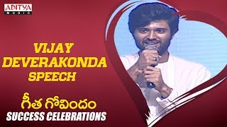 Vijay Deverakonda Speech @ Geetha Govindam Success Celebrations