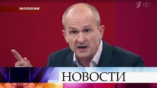Вток-шоу «Пусть говорят»— откровенное интервью эксперта, обнаружившего вкрови А.Шимко алкоголь.