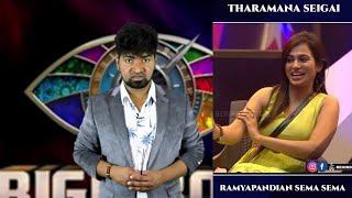 Periya Boss |BIGG BOSS | Sambavam 01| VSE | Idhu Adhuthaan 91