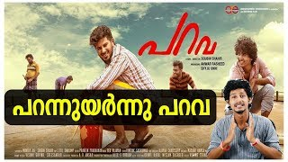 Parava : Malayalam Movie Review - Flick Malayalam