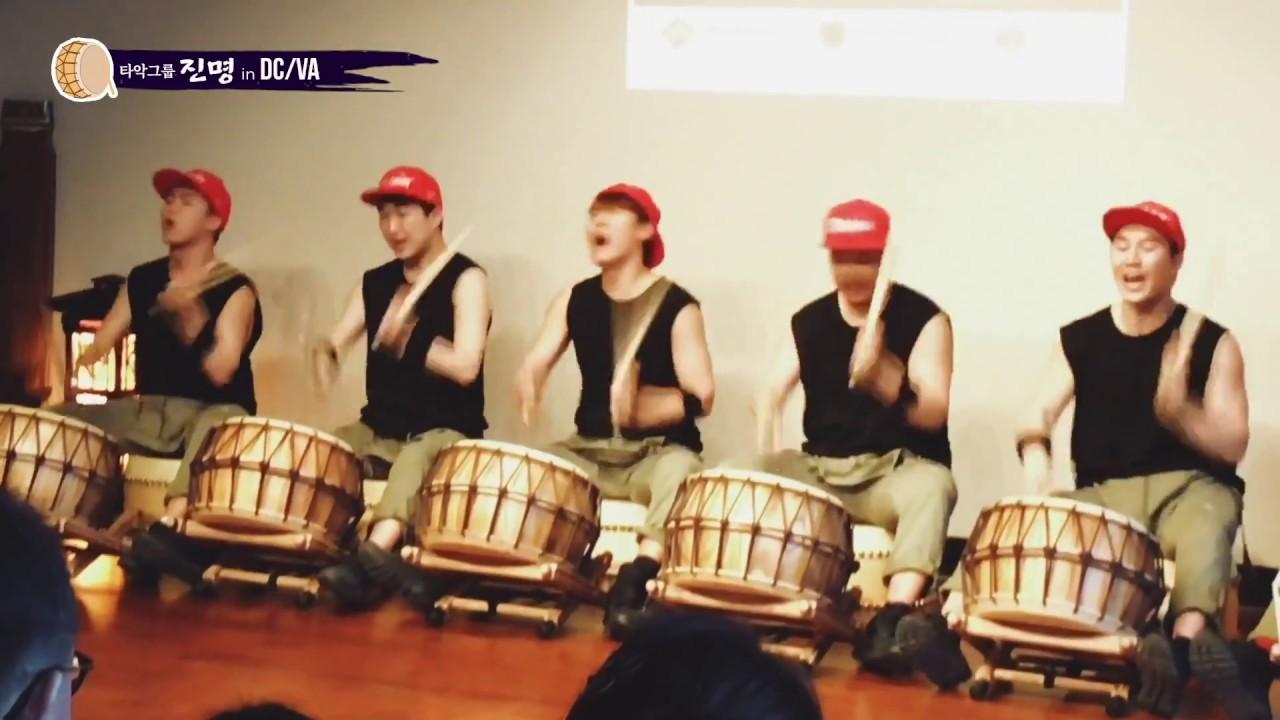 타악그룹 '진명' - 칠채풀이 05072018
