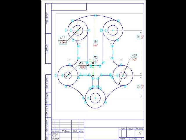Видеоуроки Компас 24 Чертеж в Компасе-параметрический чертеж