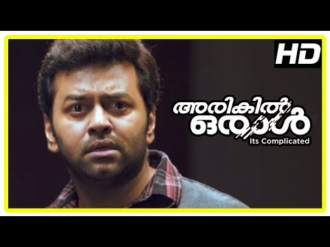 Arikil Oraal Malayalam Movie | Best of Indrajith Scenes | Part 3 | Nivin Pauly | Remya Nambeesan
