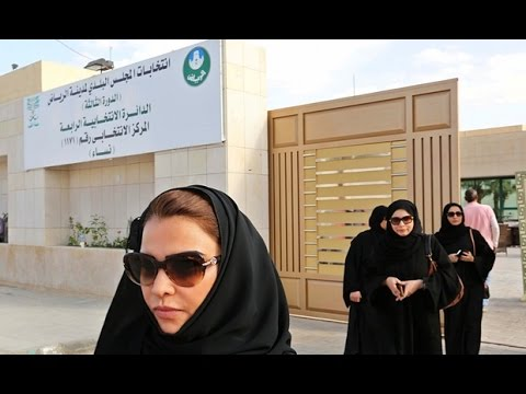 At Least 6 Saudi Arabian Women Elected Into Office For First Time Ever