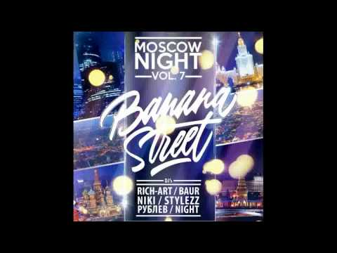 Dj Baur -- Moscow Night Vol.7 Track 05